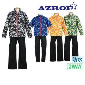 アズロフ AZROF レインウェア ゴルフウェア メンズ|t-on