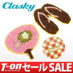 【60%OFFセール】クラスキー Clasky マーカー レディース|t-on