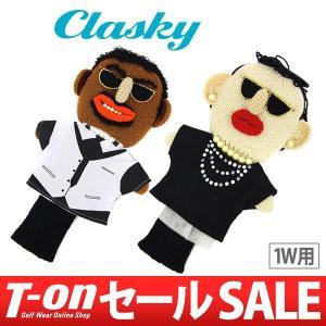 【30%OFFセール】クラスキー Clasky ヘッドカバー レディース|t-on