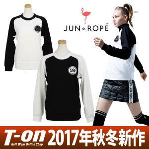 トレーナー レディース ジュン&ロペ JUN&ROPE 2017 秋冬 ゴルフウェア|t-on