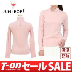 ハイネックシャツ レディース ジュン&ロペ JUN&ROPE 2017 秋冬 ゴルフウェア|t-on