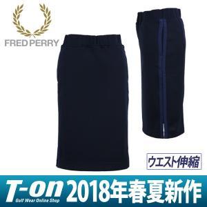 スカート  レディース フレッドペリー FRED PERRY 日本正規品 2018 春夏 ゴルフウェア|t-on