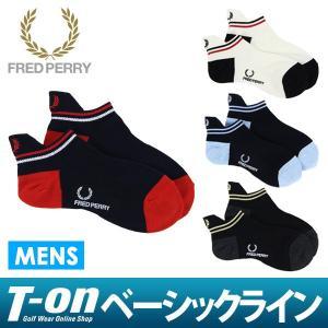 ソックス メンズ フレッドペリー FRED PERRY 日本正規品 ゴルフ|t-on
