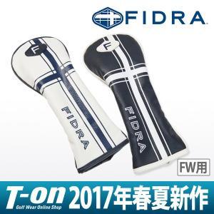 フィドラ FIDRA フェアウェイウッド用ヘッドカバー メンズ レディース|t-on