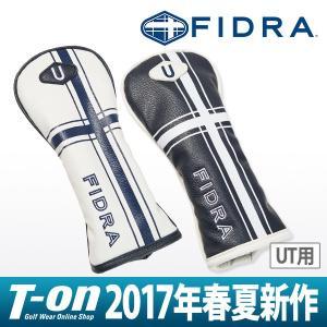 フィドラ FIDRA ユーティリティ用ヘッドカバー メンズ レディース|t-on