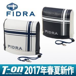 フィドラ FIDRA アイアンカバー レディース メンズ|t-on