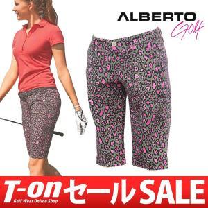 【60%OFFセール】アルベルト ゴルフ 日本正規品 ALBERTO ハーフパンツ ゴルフウェア レディース|t-on