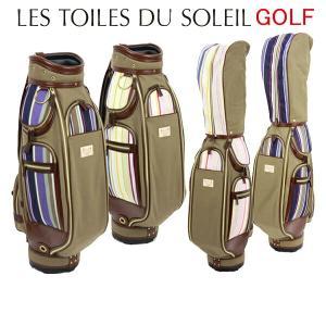 レ・トワール・デュ・ソレイユ Les Toiles du Soleil キャディバッグ t-on