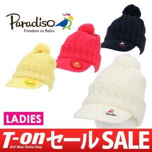 キャップ レディース パラディーゾ PARADISO 2017 秋冬 ゴルフウェア|t-on