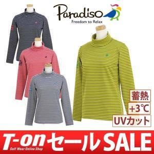 【30%OFFセール】ハイネックシャツ レディース パラディーゾ PARADISO 2017 秋冬 ゴルフウェア|t-on
