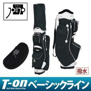 2017 秋冬 ジョジョ ゴルフ 日本正規品 JOEJO GOLF キャディーバッグ 8.5型 メンズ レディース|t-on