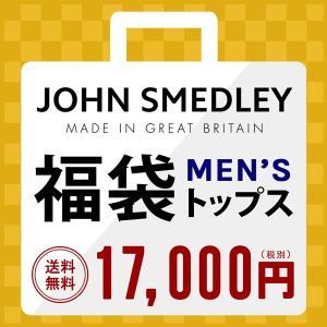 福袋 ゴルフウェア福袋 ジョンスメドレー 日本正規品 メンズ福袋 JOHN SMEDLEY  Happy Box トップス2点セット シーズンMIX|t-on