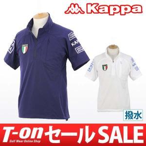 【30%OFFセール】カッパ スポーツ Kappa Sports ブルゾン ゴルフウェア メンズ|t-on