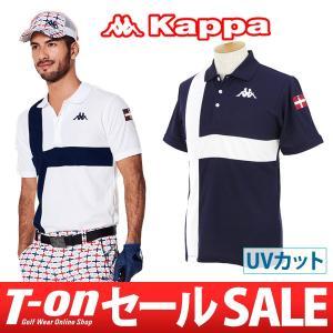 【30%OFFセール】カッパ ゴルフ Kappa Golf 半袖ポロシャツ ゴルフウェア メンズ|t-on