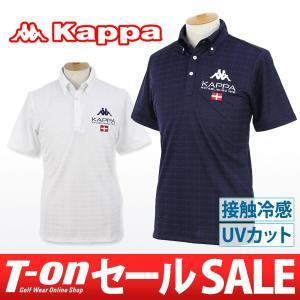 【30%OFFセール】カッパ ゴルフ Kappa Golf 半袖ボタンダウンシャツ ゴルフウェア メンズ|t-on