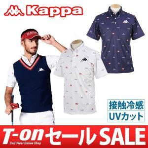 【30%OFFセール】カッパ ゴルフ Kappa Golf ポロシャツ ゴルフウェア メンズ|t-on