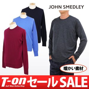 【30%OFF SALE】ジョンスメドレー JOHN SMEDLEY 丸首セーター|t-on