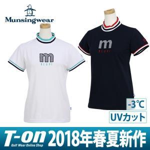 ハイネックシャツ レディース マンシングウェア Munsin...