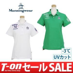 ポロシャツ レディース マンシングウェア Munsingwe...
