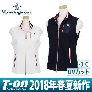 アウターベスト レディース マンシングウェア Munsingwear 2018 春夏 新作 ゴルフウ...