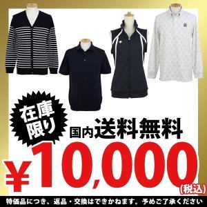 破格★特別SALE★全品¥10,000(税込)均一★セール★在庫処分★ ゴルフウェア ゴルフ|t-on