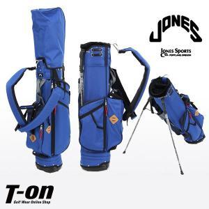 ジョーンズ 日本正規品 JONES スタンド式キャディバッグ メンズ レディース|t-on