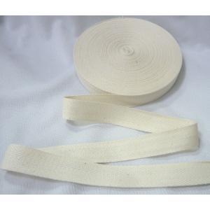 生成綿綾テープ0.5mm厚 20mm巾 約30m巻