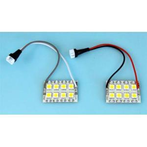 ルームランプ用LEDパネル(大) |t-parts