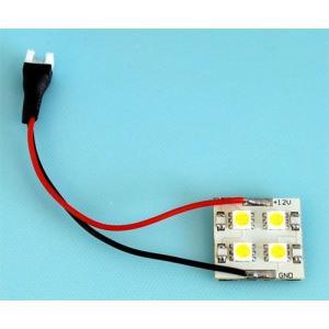 ルームランプ用LEDパネル(S) コネクタ付き|t-parts