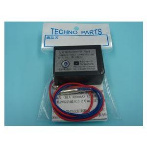 定電流コントローラ・i_CONT(定電流回路)|t-parts