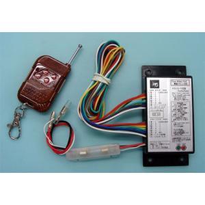 流れるウィンカー Ver.5W 【無線リモコン対応】|t-parts