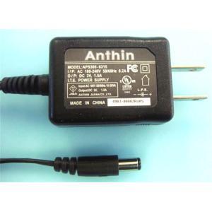 ACアダプター 3V  1.5A APS305-0315 Anthin社製