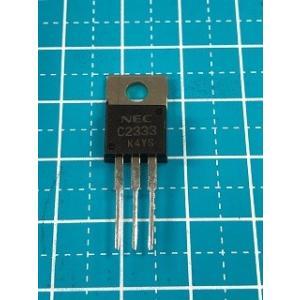 2SC2333 t-parts