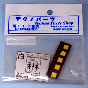 5050 (SMD) 3chip LED 白 (5個入り)|t-parts