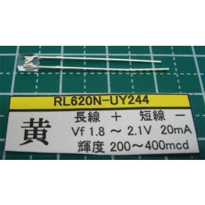 角型高輝度LED_RN620N-UY244 (黄) t-parts
