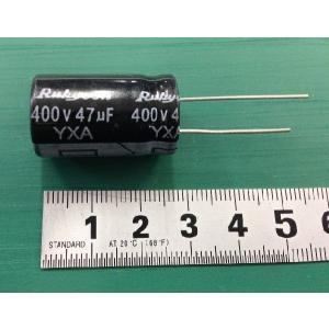 400V 47uF  (1個入り)|t-parts