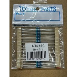 1/4W カーボン抵抗(100Ω〜910Ω)50本入 t-parts