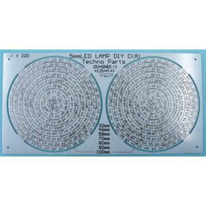 円形ユニバーサル基板 LED-LAMP-DIY-C|t-parts