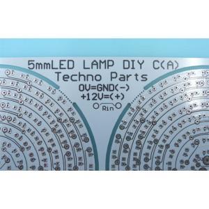 円形ユニバーサル基板 LED-LAMP-DIY-C|t-parts|03