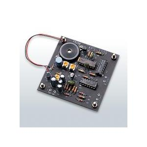 KPS-3209 2色チャイム|t-parts
