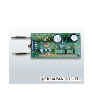 PU-2102R  ステレオパワーアンプ|t-parts