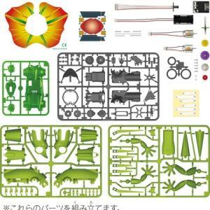 MR-9104BT リザードロイドBT t-parts 04