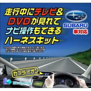 テレビキット TVキット テレビナビキット テレビキャンセラー テレビ解除 DVD ジャンパー キャ...