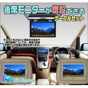 トヨタ純正ディーラーオプションナビ対応 後席モニターが増設できるケーブルセット【TV-200】|t-plaza