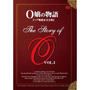 官能DVD 送料無料 O譲の物語 5巻セット