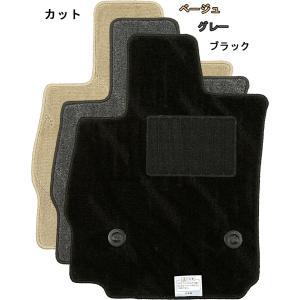 フロアマット トヨタ ZVW40(41)W プリウスα カット