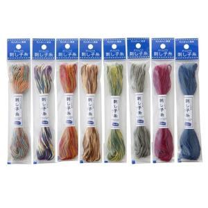 自然な風合いを大切にし、花ふきんなど刺し子専用に開発した糸。 毛羽立ちが少なく美しくふっくらと刺し上...