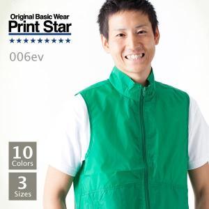ナイロンベスト メンズ 無地 イベントベスト メンズ アウター 無地 Printstar(プリントスター) 006EV|t-shirtst