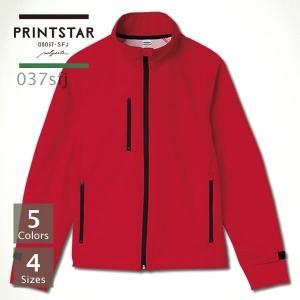 ウィンドブレーカー 無地 メンズ ソフトシェルジャケット ウインドブレーカー 無地 ポリエステル Printstar(プリントスター) 037SFJ|t-shirtst