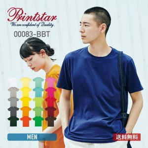 Tシャツ メンズ 半袖 無地 白 黒 など Printstar(プリントスター) 4.0オンス ライ...